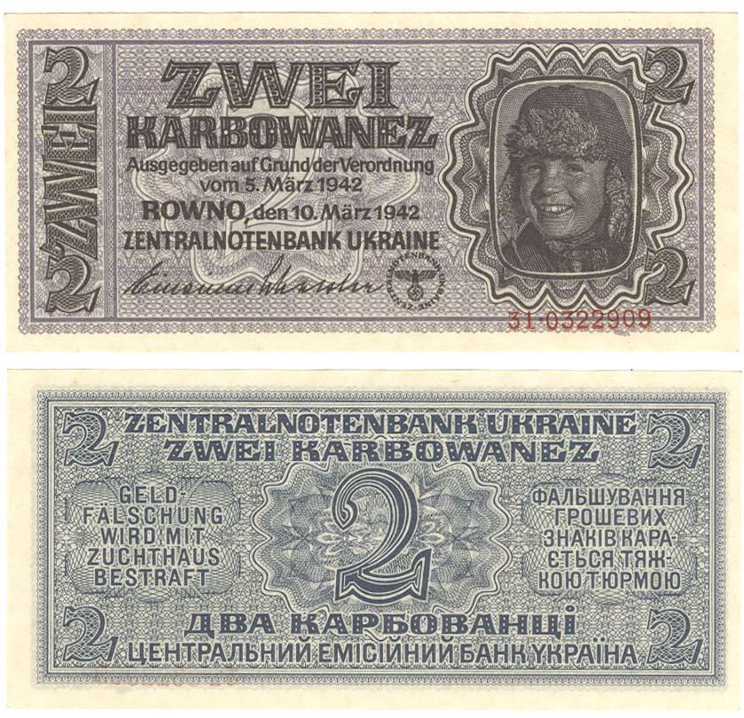 Lot 1871 - Geldscheine_Deutschland_Deutsches Reich  -  Auktionshaus Ulrich Felzmann GmbH & Co. KG Auction 170 International Autumn Auction 2020 Day 2
