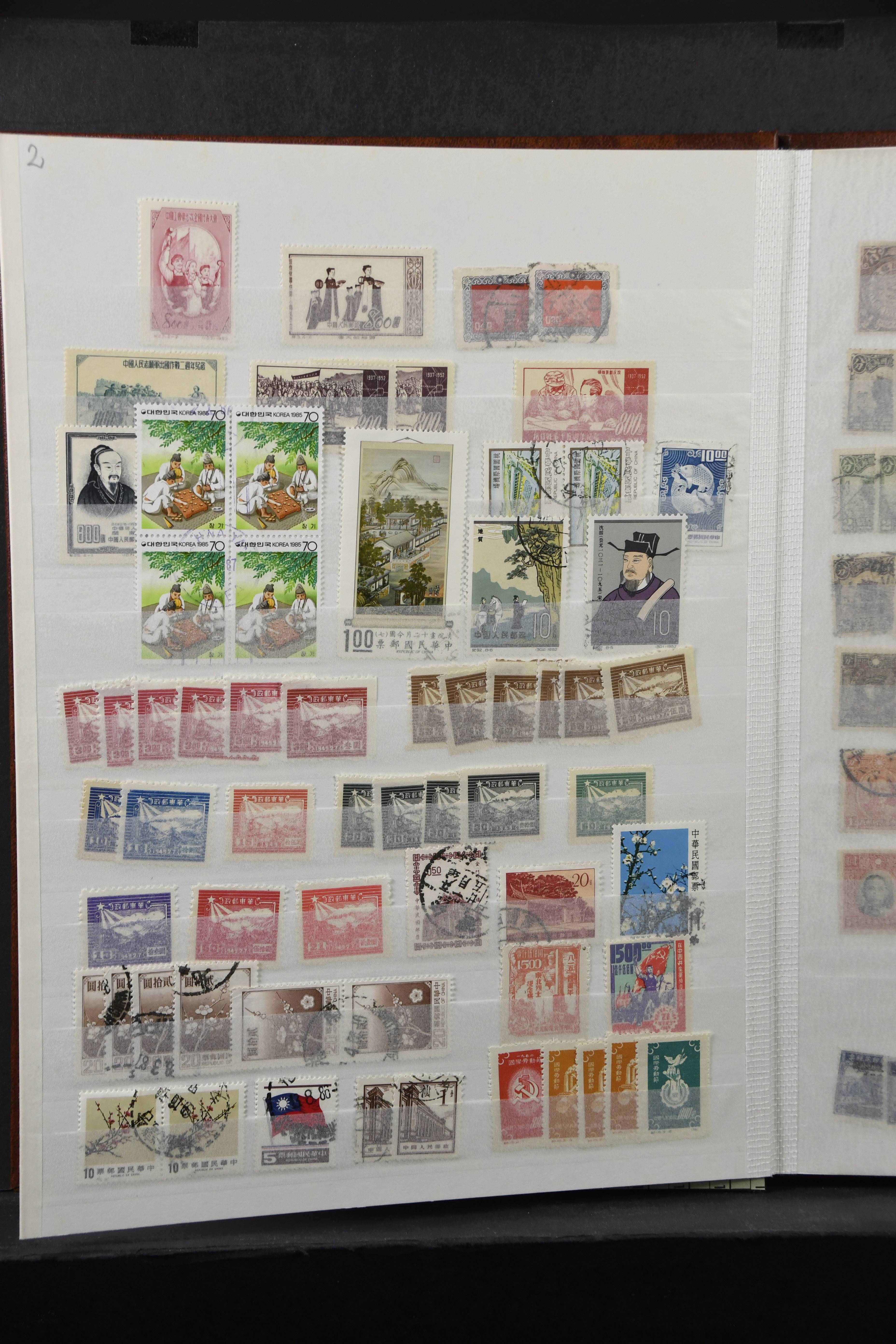 Lot 6004 - Nachlässe, Kartonabteilung S -  Auktionshaus Ulrich Felzmann GmbH & Co. KG Auction 170 International Autumn Auction 2020 Day 5